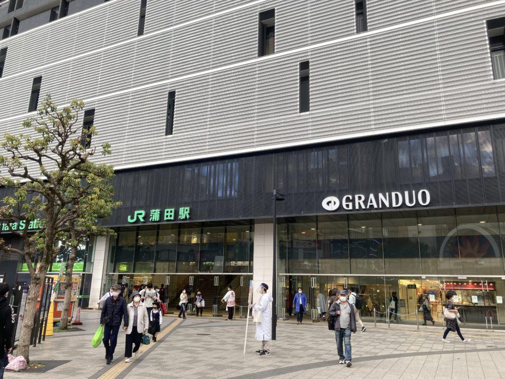 蒲田駅西口 駅近 パーソナルジム